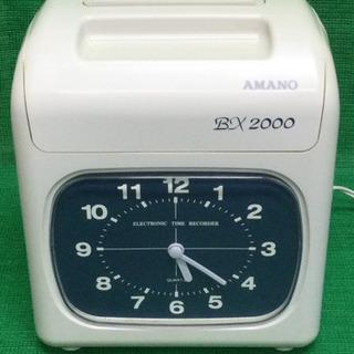 中古 AMANO  タイムレコーダー BX2000 アマノ 電子...