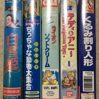 VHSアニメ