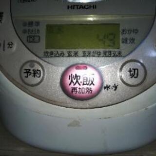 【ネット決済】日立IH炊飯器2005年式