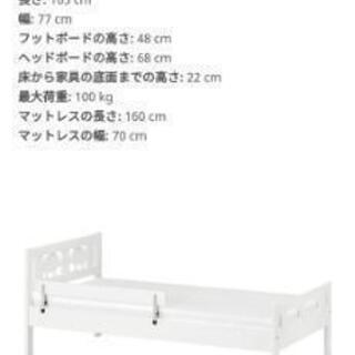 ②ikea IKEA キッズベッド ジュニアベッド 子供 ベッド...