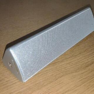 ELECOM Bluetoothスピーカー LBT-SPP300