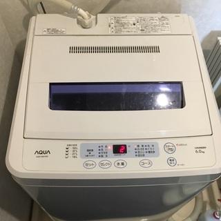 激安洗濯機 アクア 6キロ 動作問題無し 2013年製