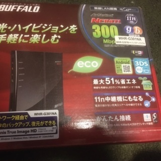 中古BUFFALO 無線LAN親機 Wi-Fi用
