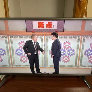 【リサイクルサービス八光 田上店 安心の1か月保証】LG 32V...