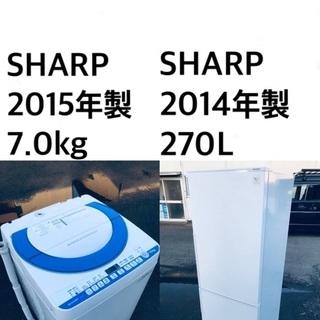 ★送料・設置無料✨★  7.0kg٩(๑❛ᴗ❛๑)۶大型家電セッ...