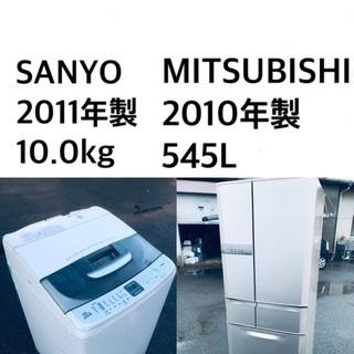 ★送料・設置無料✨★  10.0kg٩(๑❛ᴗ❛๑)۶大型家電セ...