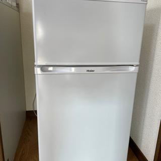 [値下げ交渉可能] ハイアール Haier 2ドア 91L 冷蔵庫