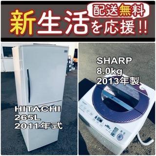 訳あり⁉️だから安い❗️しかも送料無料🔥大特価🔥冷蔵庫/洗濯機の...