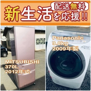送料無料❗️ 🔥国産メーカー🔥でこの価格❗️⭐️大型冷蔵庫/ドラ...