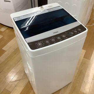 Haier全自動洗濯機5.5kg 2018年製