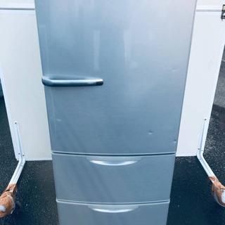 ②1145番AQUA✨ノンフロン冷凍冷蔵庫✨AQR-271D‼️