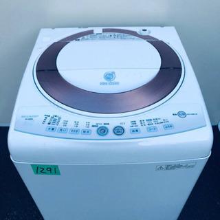 ①‼️8.0kg‼️1291番 SHARP✨電気洗濯機✨ES-G...