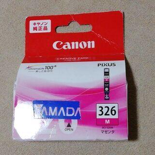 キャノンプリンター 純正インク BCI 326M