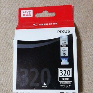 キャノンプリンター 純正インク BCI 320 PGBK