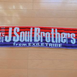 三代目JSBマフラータオル・旗