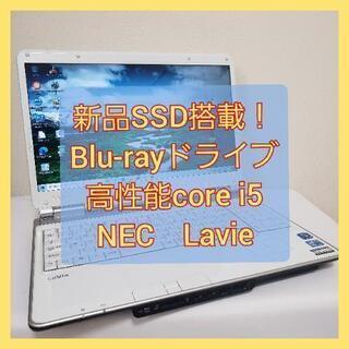 【ネット決済・配送可】美品!新品SSD搭載!!NEC ノートパソ...