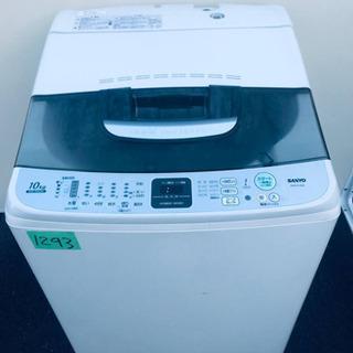 ①‼️10.0kg‼️1293番 SANYO✨全自動洗濯機✨AS...
