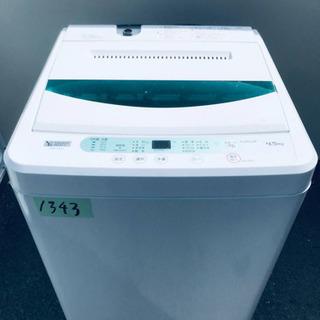 ①✨2019年製✨1343番 YAMADA ✨全自動電気洗濯機✨...