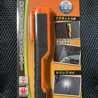 クルマやバイクのメンテ、車載用にLEDペンライト