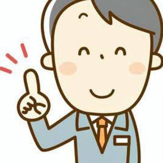 ◆専業主婦に人気【シフト自由、在宅OK、全国可】空いた時間で稼げ...