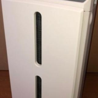 アトモスフィア S 空気清浄機 定価185,540円