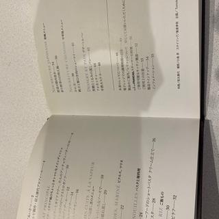 メトレフランセ レシピ本