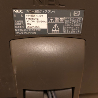 pc機器 − 静岡県