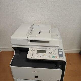 【ネット決済】Satera MF8080Cw