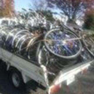 許可有 自転車 バイク無料回収 事前無料確認後訪問いたします。鴻...