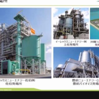 工場やテナントなどの大型施設の高圧や低圧も可能❗️