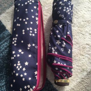 【お取引中】星柄折りたたみ傘