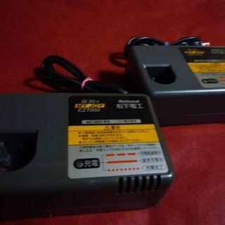 ナショナル急速充電バッテリー充電器(EZT002)中古2セット現状