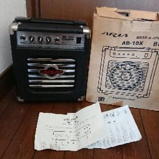 未使用 アリア  小型ベースアンプ  AB-10X    ギターアンプ