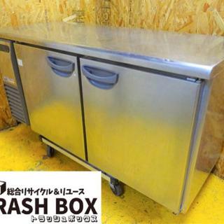 (224-00)厨房機器/業務用/飲食店/フクシマ/台下冷凍冷蔵...