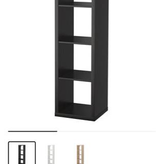 IKEA KALLAX カラックス 42cm×147cm