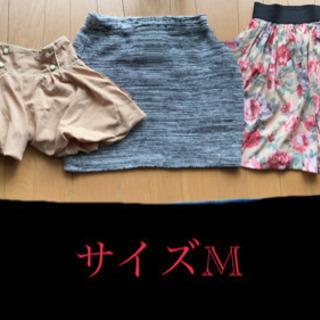 レディース服0円の画像