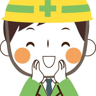 【安定&安心の職場!腰を据えて働こう☆】資格不要◎製造オペ…