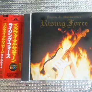 CD   イングヴェイ・マルムスティーン  「ライジング・フォー...