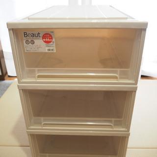 衣装ケース(Beaut) 天馬 幅44×奥行74×高さ23cm