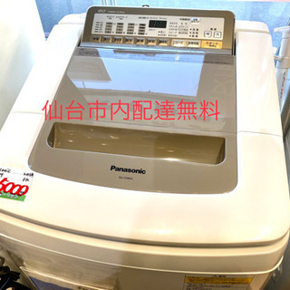 Panasonic 乾燥付洗濯機 8K na-fd80h3 2016