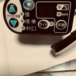 電動アシスト自転車スイッチ。