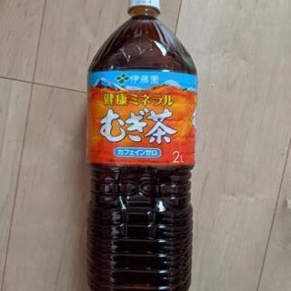 むぎ茶2l