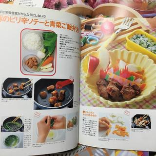 おべんとカレンダー 12冊セット 千趣会