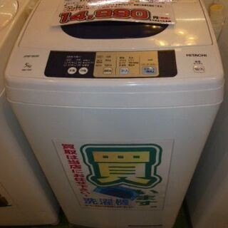 【愛品館八千代店】日立2015年製5.0㎏全自動洗濯機 NW-H...