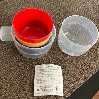 カップインカップス 最大5カップ 弁当用品