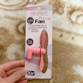【新品・未使用】excellent iPhone Fan ピンク