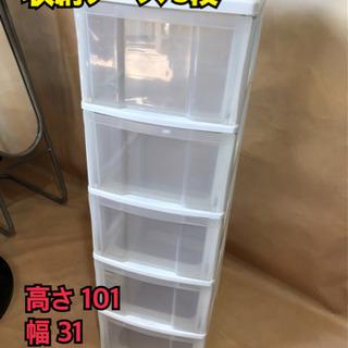 収納ケース 5段【H6-308】