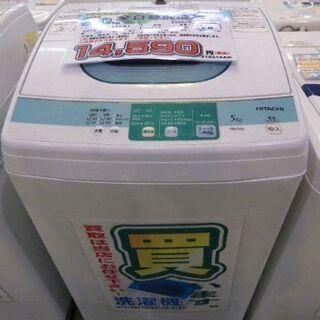 【愛品館八千代店】HITACHI2014年製5.0㎏全自動洗濯機...