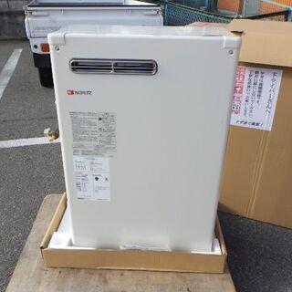 ノーリツ 石油給湯器 OX-407YV 2021年1月製造 ¥6...