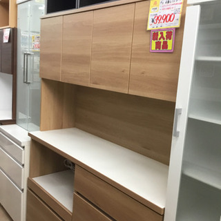 ✨土井インテリヤ✨ 4面レンジボード  ⭐約 幅140cm奥行4...